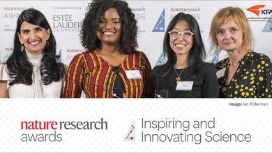 Photo of النساء في مجالات العلوم والتكنولوجيا والهندسة والرياضيات