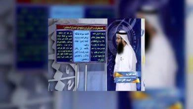 Photo of قناة التربوية – مادة اللغة العربية – الصف 02 عشر –