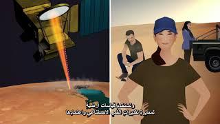 Photo of Hala Al-Jassar works on understanding dust storms